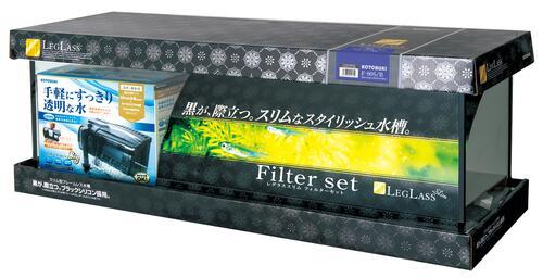 【コトブキ】コトブキ工芸 レグラスF-90S/Bフィルターセット BigW900×D250×H300(60L) ガラス水槽