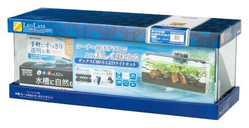 【コトブキ】コトブキ工芸 ダックスC60 S-LEDライトセットW610×D200×H230(26L) ガラス水槽