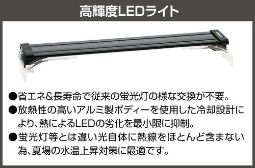 【コトブキ】コトブキ工芸 1200L 5点 LEDW1200×D450×H455(205L) ガラス水槽