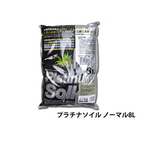 Platinum soil normal 8L
