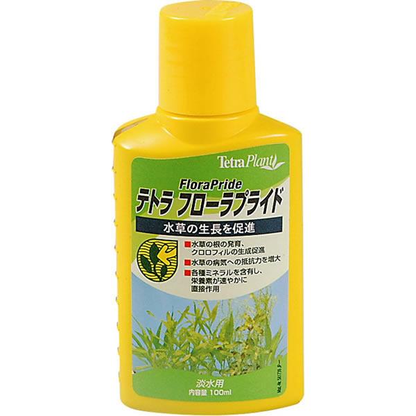 テトラ フローラプライド 100cc 『添加剤/肥料』