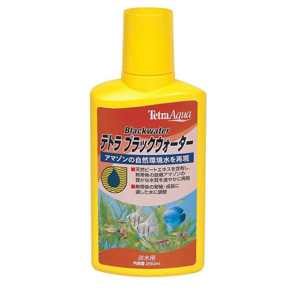 スペクトラムブランズジャパン株式会社 テトラ ブラックウォーター 高品質 250ml 国内正規品 バクテリア 調整剤