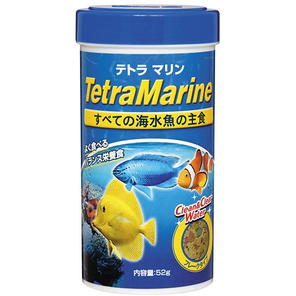 スペクトラムブランズジャパン株式会社 テトラ マリン 餌 52g メーカー直売 高級品