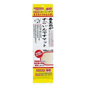 寿工芸株式会社 流行 コトブキ 善玉菌がすごいんですマット バクテリア 調整剤 オリジナル