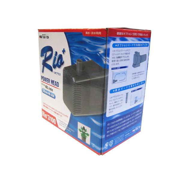 リオ 神畑 Rio+パワーヘッド Rio+ 3100 60Hz『ポンプ・水流ポンプ』