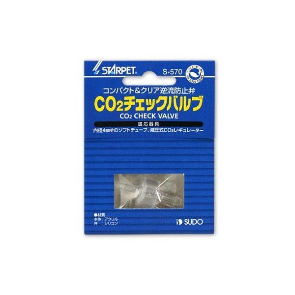 CO2チェックバルブ『CO2機器』