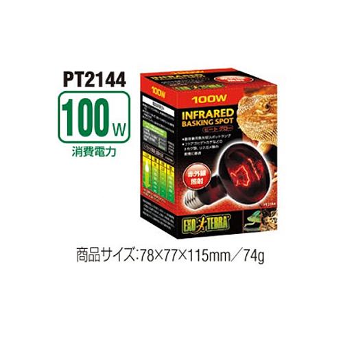 高価値 生体リズムを妨げにくい赤い光を照射 GEX ヒートグロー 5%OFF 100W PT2144