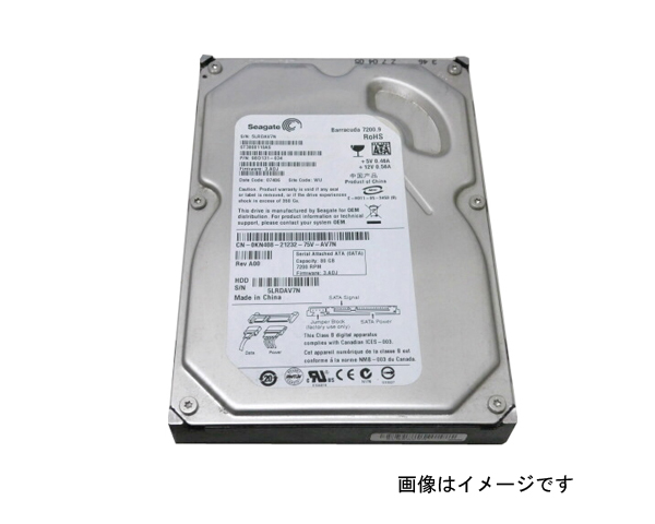 Seagate ST3600057SS SAS 600GB 15K 3.5インチ 中古ハードディスク