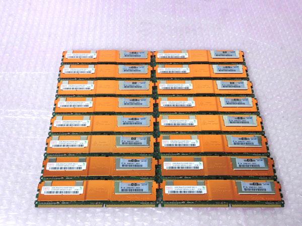 HP 398707-551 PC2-5300F 2GB×16枚(計32GB)【中古】