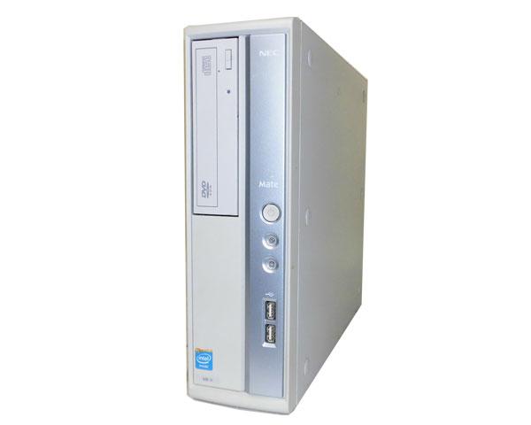 中古パソコン デル デスクトップ ビジネスPC 省スペース型 本体のみ Windows10 Pro-64bit NEC Mate MK27EB-H Celeron G1620 2.7GHz/4GB/250GB/DVD-ROM/WPS Office付き