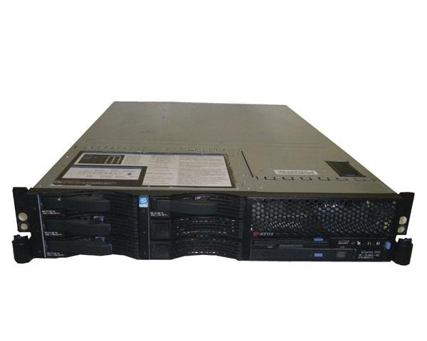 販売 IBM eServer xSeries 346 8840-2CJ お得 中古 3.2GHz Xeon 1G 別売り HDDレス