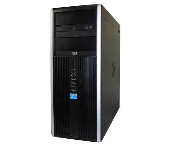 中古パソコン デスクトップ Windows7 タワー型 hp Compaq 8000 Elite CMT (WB099PA#ABJ) Core2Quad Q9650 3.0GHz メモリ4GB HDD250GB DVDマルチ Radeon HD4650