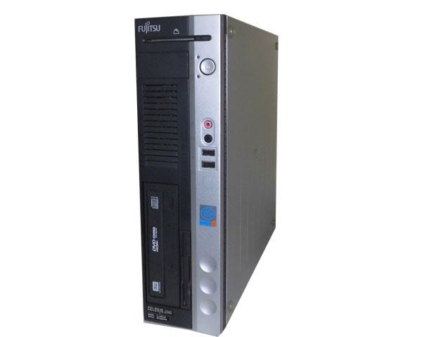 OSなし 中古ワークステーション 富士通 CELSIUS J340 (CLJ4BH30) Pentium4-3.0GHz/1GB/160GB/DVDマルチ/Radeon X300