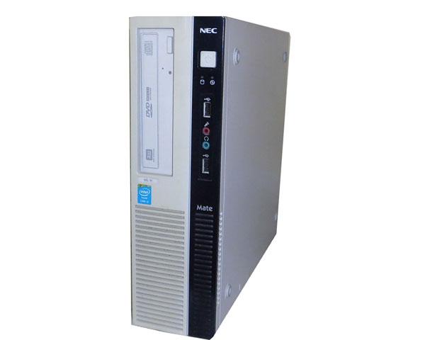中古パソコン デスクトップ 本体のみ Windows10 Pro 64bit 新発売 NEC Mate PC-MK34LLZZ1FSH 新発売 2GB DVDマルチ Corei3-4130 250GB MK34LL-H 3.4GHz