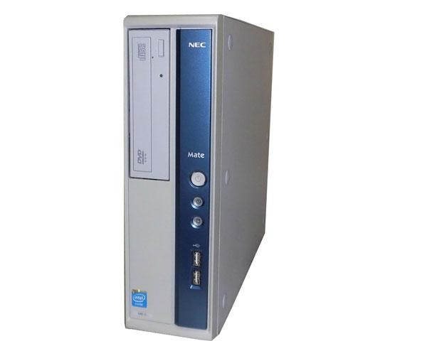 Windows7 Pro 32bit NEC Mate MK26EB-G (PC-MK26EBZCG) Celeron G1610 2.6GHz 2GB 250GB DVD-ROM 中古パソコン デスクトップ 本体のみ ビジネスPC 省スペース型