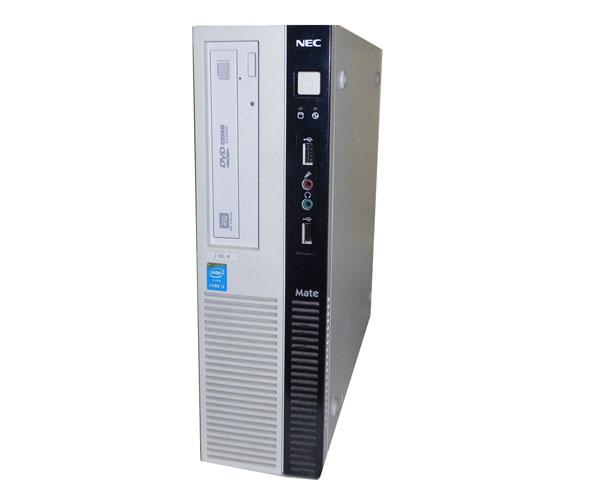 中古パソコン デスクトップ ビジネスPC 省スペース型 本体のみ Windows10 Pro 64bit NEC Mate MJ36LL-K (PC-MJ36LLZL1FSK) Core i3-4160 3.6GHz/4GB/500GB/DVDマルチ
