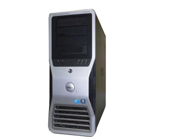 Windows7 Pro 64bit 中古ワークステーション DELL PRECISION T7500 Xeon X5650 2.66GHz/24GB/1TB/Quadro 5000