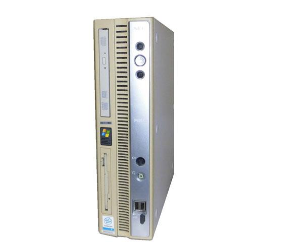 OSなし NEC MATE MY25X/L-G (PC-MY25XLZEG) CeleronD-2.53GHz 768MB HDDなし CD-ROM 中古パソコン