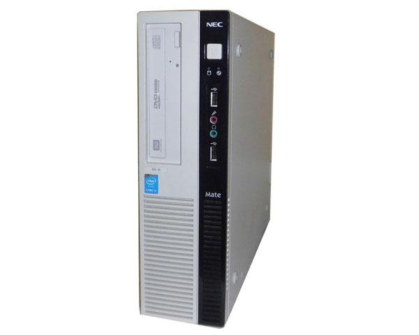 Windows10 Pro 64bit NEC Mate MK33ML-N (PC-MK33MLZD15CN) Core i5-4590 3.3GHz 4GB 500GB DVDマルチ 中古パソコン デスクトップ 省スペース型 本体のみ