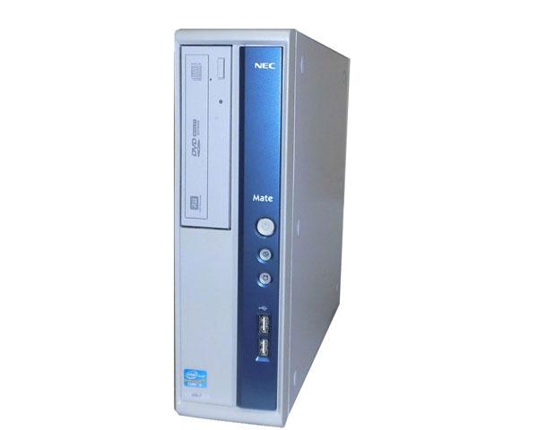 中古パソコン デスクトップ 本体のみ Windows10 Pro 64bit NEC Mate MK33LB-F (PC-MK33LBZDF) Core i3-3220 3.3GHz 2GB 250GB DVDマルチ