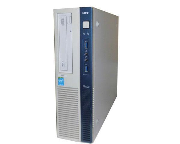 外観難あり 中古パソコン デスクトップ ビジネスPC 省スペース型 本体のみ Windows10 Pro 64bit NEC Mate MK34LB-H (PC-MK34LBZEH) Core i3-4130 3.4GHz 4GB 250GB DVD-ROM