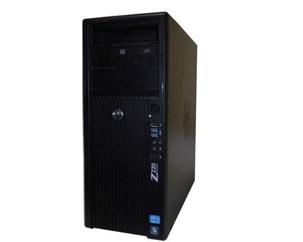 HP Workstation Z220 CMT A3J44AV Windows7 Pro 64bit Xeon E3-1270 V2 3.5GHz 16GB 24GB(キャッシュ用SSD)+500GB Quadro 2000 中古ワークステーション