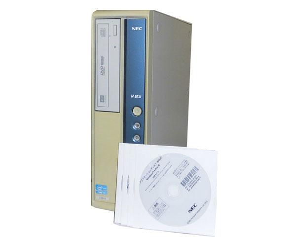 Windows7 Pro 64bit Windows8 Pro 64bitリカバリー付き NEC Mate MJ34LB-G (PC-MJ34LBZNG) Core i3-3240 3.4GHz 8GB 500GB DVDマルチ 中古PC デスクトップ ビジネスPC 省スペース型 本体のみ