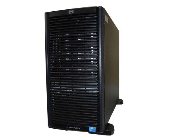 中古 HP ProLiant ML350 G6 483448-B21 Xeon E5645 2.4GHz 6GB 450GB×1(SAS 3.5インチ) Smartアレイ P410i AC*2