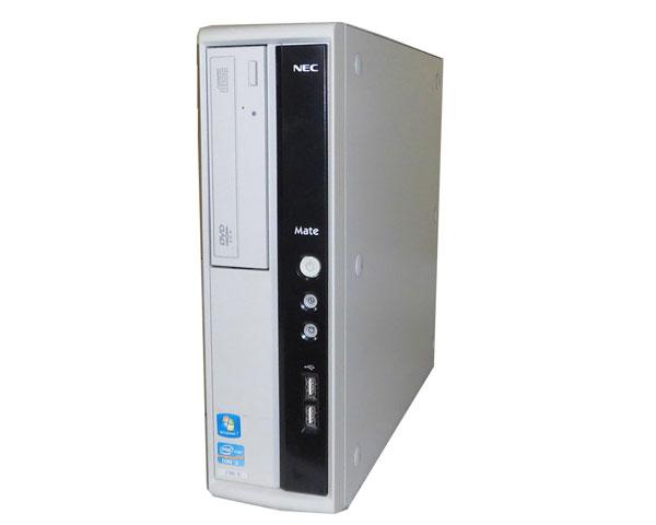 Windows7 NEC Mate MJ33LL-E (PC-MJ33LLZCE) 第2世代 Core i3-2120 3.3GHz 4GB 250GB DVD-ROM 中古パソコン 中古PC デスクトップ 本体のみ