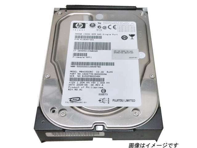 HP 413642-001(ST3300655SS)【中古】300GB 15K SAS 3.5インチ
