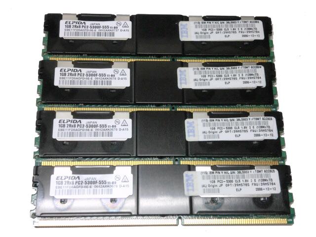 IBM 39M5784(38L5903) 中古メモリーPC2-5300 FB-DIMM 4GB(1GB×4枚)