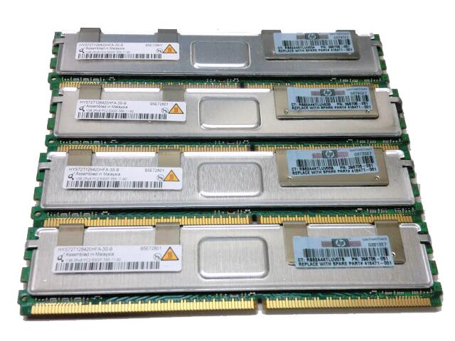 富士通 PGBRM1CG PC2-5300 FB-DIMM 2GB(512M×4枚) 【中古】