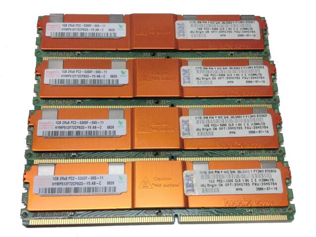 IBM 39M5784(39M5785) 中古メモリー PC2-5300 FB-DIMM 1GB×4枚(計4GB)