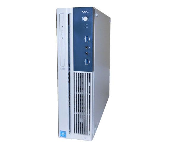 Windows10 Pro 64bit NEC MATE MK28EB-T (PC-MK28EBZGT) Celeron G3900 2.8GHz 4GB 500GB DVD-ROM 中古パソコン デスクトップ 中古PC 本体のみ
