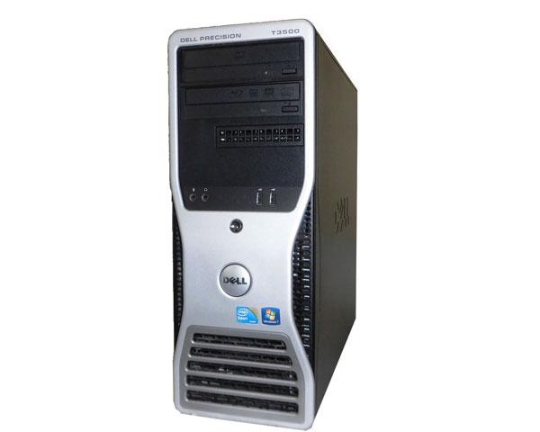 Windows7 Pro 64bit DELL PRECISION T3500 Xeon W3520 2.66GHz 24GB 1TB Quadro FX1800 中古ワークステーション