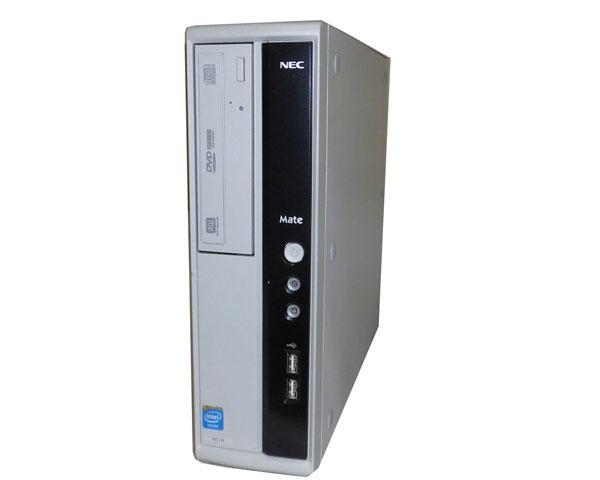 Windows10 Pro 32bit NEC Mate MK27EL-H (PC-MK27ELZDJFSH) Celeron G1620 2.7GHz 2GB 250GB DVDマルチ 中古パソコン デスクトップ 本体のみ
