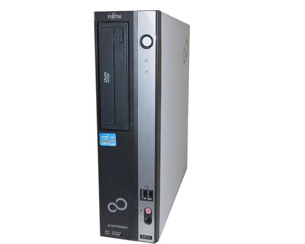 Windows7 Pro 32bit 富士通 ESPRIMO D751/C (FMVDG4N0E1) Core i5 2400 3.1GHz 4GB 160GB DVD-ROM 本体のみ 省スペース 中古パソコン デスクトップ