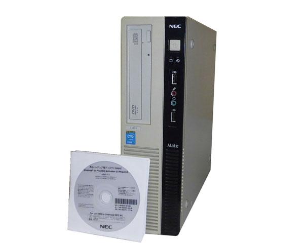 Windows7 Pro 32bit Windows8.1 Pro 64bitリカバリー付き 外観難あり NEC Mate MJ35LL-J (PC-MJ35LLZDJ) Core i3-4150 3.5GHz 2GB 500GB DVD-ROM 中古PC デスクトップ ビジネスPC 省スペース型 本体のみ