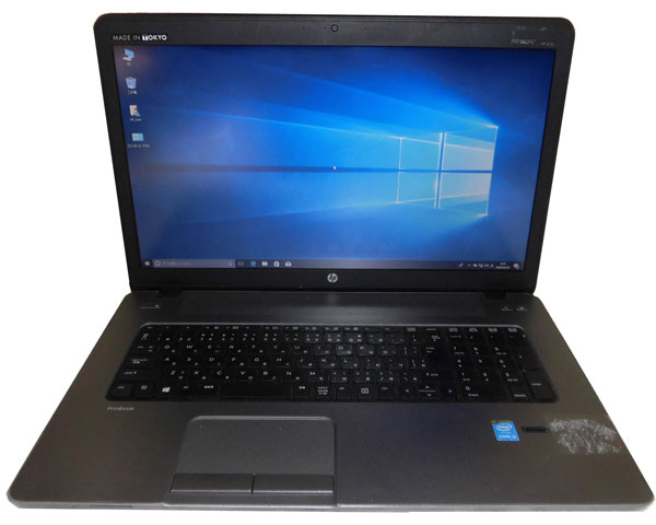 外観難あり HP ProBook 470 G1 (F2M38AV) Windows10 Pro 64bit 第4世代 Core i3-4000M 2.4GHz 8GB 320GB 光学ドライブなし テンキー WPS Office付き Webカメラ 17.3インチ HD+(1600×900) 中古ノートパソコン 中古PC ノート