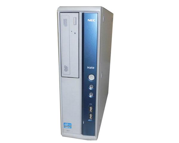 OSなし NEC Mate MK32MB-F (PC-MK32MBZDF) Corei5 3470 3.2GHz 2GB HDDなし DVD-ROM 中古パソコン デスクトップ 本体のみ