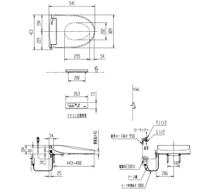 【色選べます】INAX トイレ、温水洗浄便座・NewPASSO CW-EA21