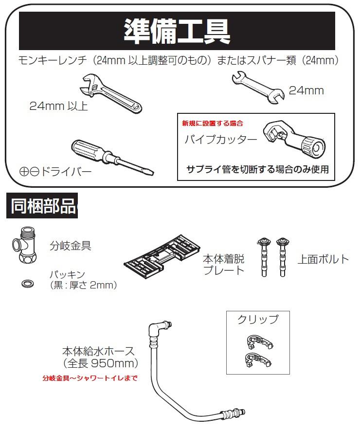 【色選べます】INAX 温水洗浄便座・KAシリーズCW-KA22QA 密結式便器用