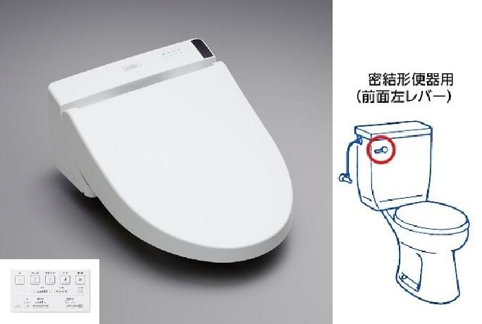 【ノズルきれい機能搭載機種】【前面左レバー用】TOTO トイレ、温水洗浄便座・ウォシュレットS2AJ TCF6551AFJ(TCA222)