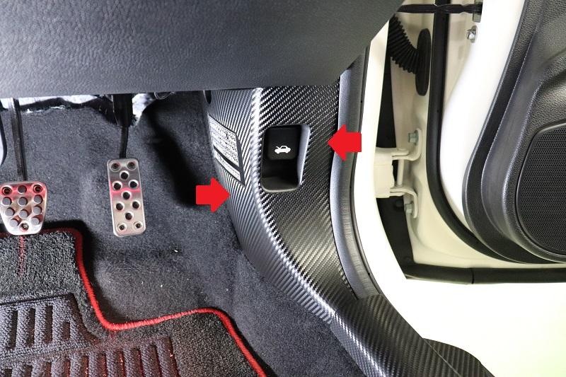 シビックタイプR キックパネル傷防止 カーボンシート