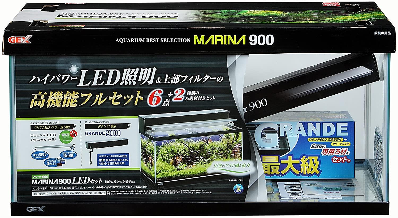 熱帯魚 飼育用品 記念大特価 マリーナ900 LEDセット高機能フルセット 最安値 GEX AL完売しました。