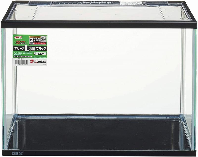 【熱帯魚・飼育用品】お手入れも簡単に GEX マリーナL水槽ブラック MR-400BKガラス水槽