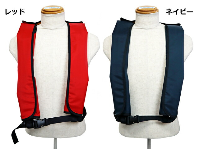 自動膨張式ライフジャケット 肩掛式 作業用救命衣 NS-7000型 小型船舶救命胴衣兼用 日本船具 国交省認定品 タイプA 検定品 桜マーク付