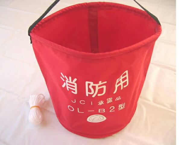 小型船舶用法定備品 アウトドア 船舶検査 花火 水汲み 消防用赤バケツ OL-B型 小型船舶用法定備品