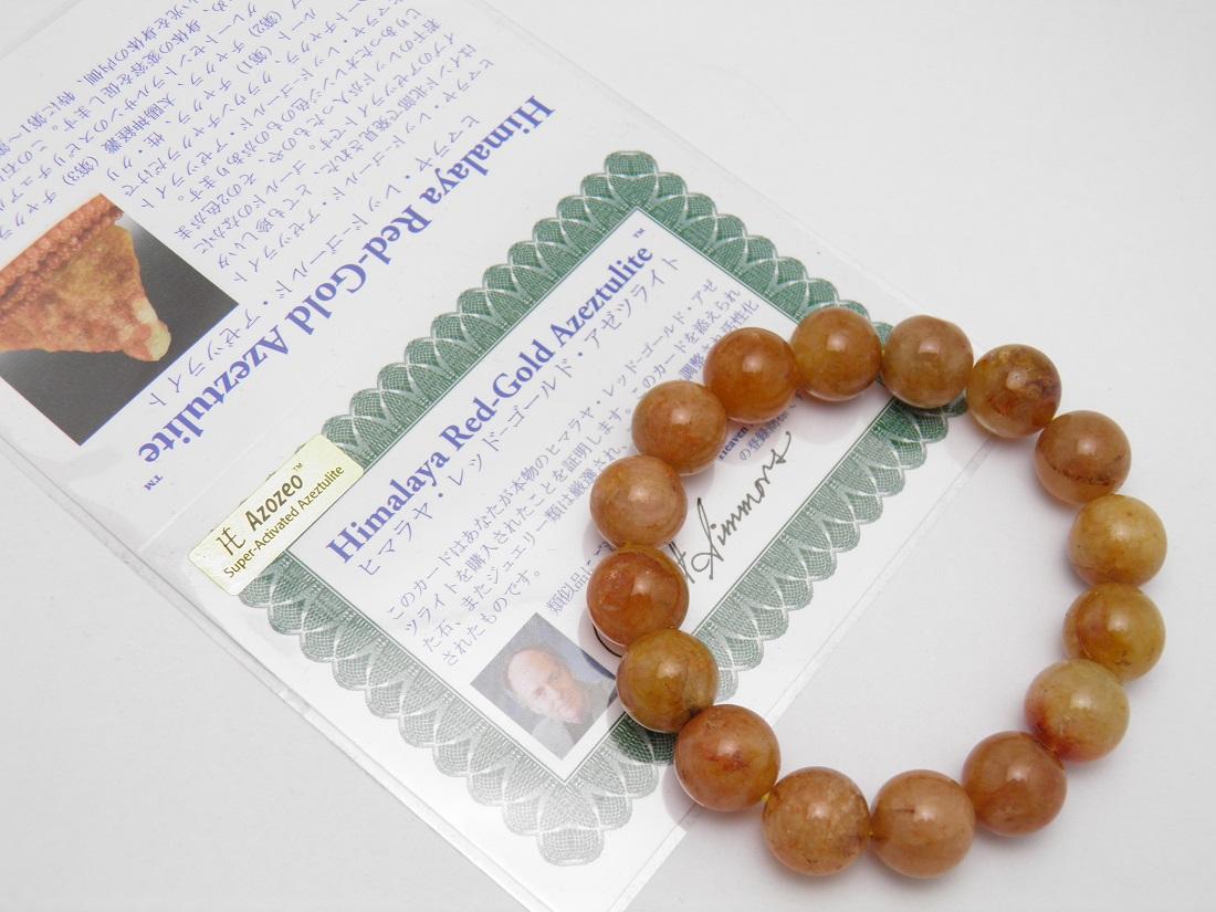 ヒマラヤ・レッドゴールド・アゼツライトブレスレット13.2mm 【Premium_Endlessブレスレット】 現品 天然石 パワーストーン
