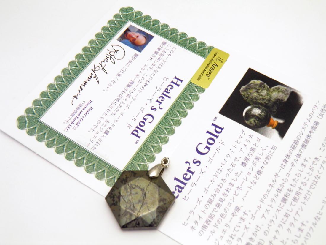 ヒーラーズゴールド・アゾゼオ・ヘキサグラムカット・ペンダント(保証書・ディレクトリカード付き)送料無料 天然石 パワーストーン
